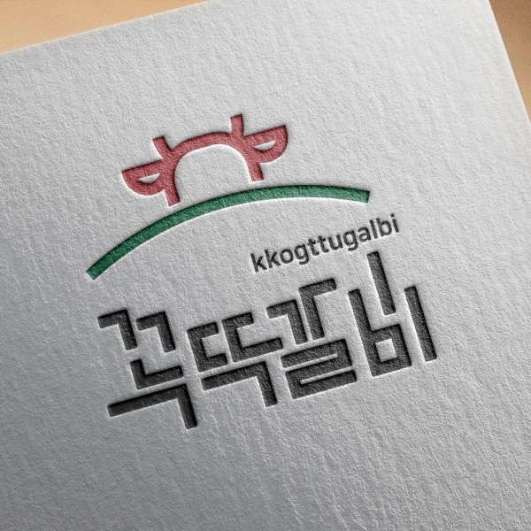 로고 + 간판 | 주식회사 농부 | 라우드소싱 포트폴리오