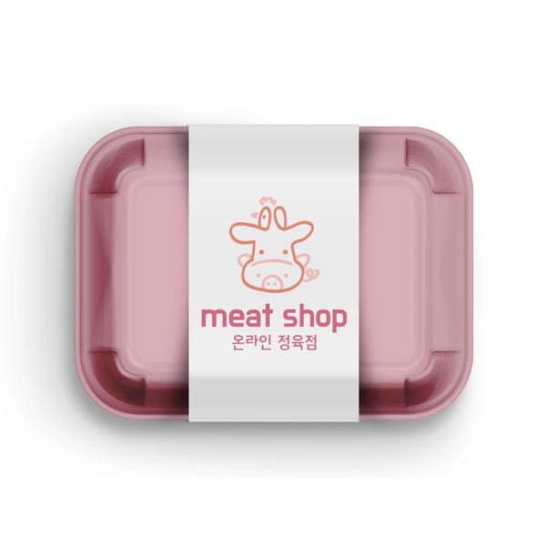 로고 디자인 | 온라인 정육점 meat ... | 라우드소싱 포트폴리오