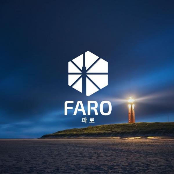 로고 디자인 | 파로 (FARO) | 라우드소싱 포트폴리오