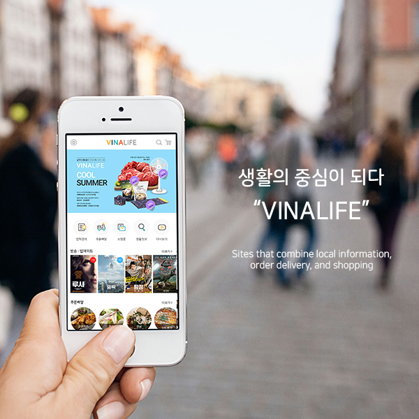 모바일 앱 | 와이드넷 | 라우드소싱 포트폴리오