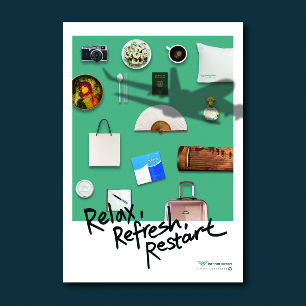 포스터 / 전단지 | 인천공항 홍보 포스터 제작 | 라우드소싱 포트폴리오