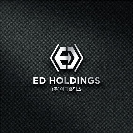 로고 + 명함 | (주)이디홀딩스 | 라우드소싱 포트폴리오