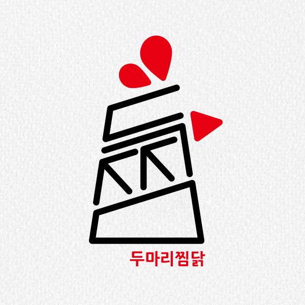 로고 디자인 | 기영에프앤비 BI디자인 의뢰 | 라우드소싱 포트폴리오