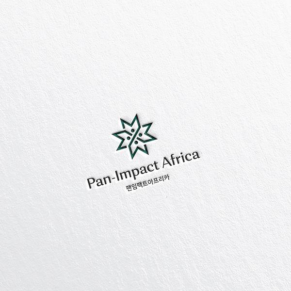로고 디자인   Pan-Impact Africa   라우드소싱 포트폴리오