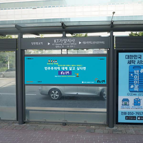 포스터 / 전단지 | [서울시 희망광고] 만유... | 라우드소싱 포트폴리오
