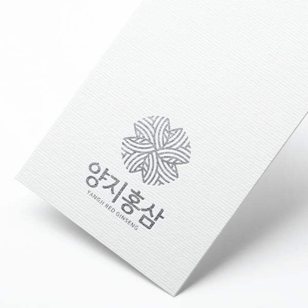 로고 디자인 | 홍삼 제조/판매업체 [양... | 라우드소싱 포트폴리오