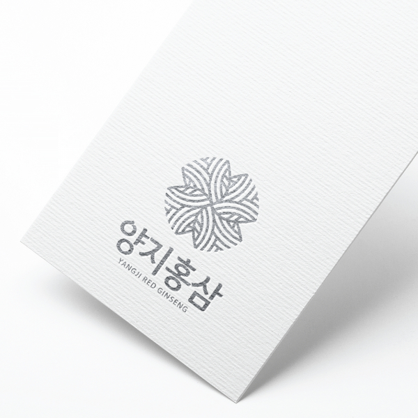 로고 디자인   양지홍삼   라우드소싱 포트폴리오