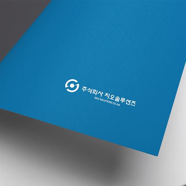 로고 + 명함 | 소프트웨어 회사 로고 및... | 라우드소싱 포트폴리오