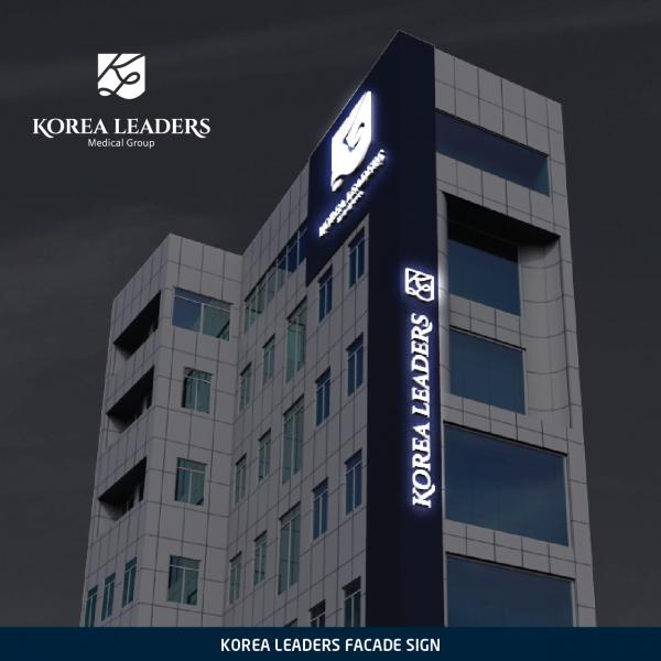 기타 디자인 | Korea Leaders | 라우드소싱 포트폴리오