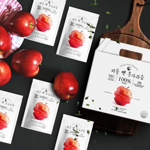 패키지 디자인 | 사과 파우치 및 박스 디자인 | 라우드소싱 포트폴리오