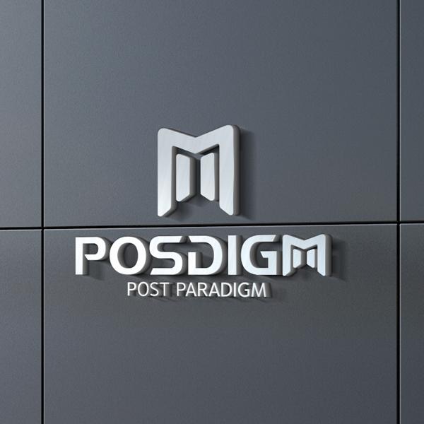 로고 디자인 | (주)포스다임 | 라우드소싱 포트폴리오