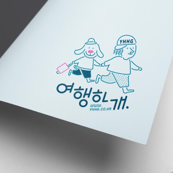 로고 디자인   여행하개   라우드소싱 포트폴리오
