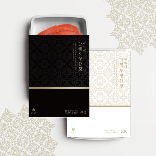 패키지 디자인 | 젓갈브랜드 패키지 디자인 의뢰 | 라우드소싱 포트폴리오