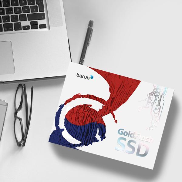 패키지 디자인 | GoldFlash SSD... | 라우드소싱 포트폴리오