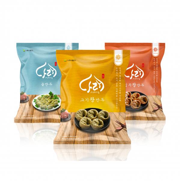 패키지 디자인 | 나래식품(주) 포장지 디... | 라우드소싱 포트폴리오