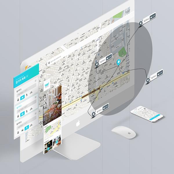웹사이트 | 주식회사 위밋 | 라우드소싱 포트폴리오