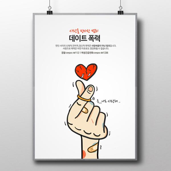포스터 / 전단지 | 도쿄일렉트론코리아(주) | 라우드소싱 포트폴리오