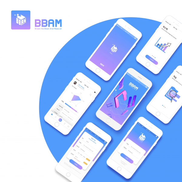 모바일 앱 | BBAM App 디자인 의뢰 | 라우드소싱 포트폴리오