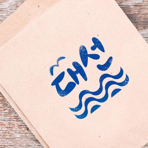 로고 디자인 | 부산‧경남 대표소주 ... | 라우드소싱 포트폴리오