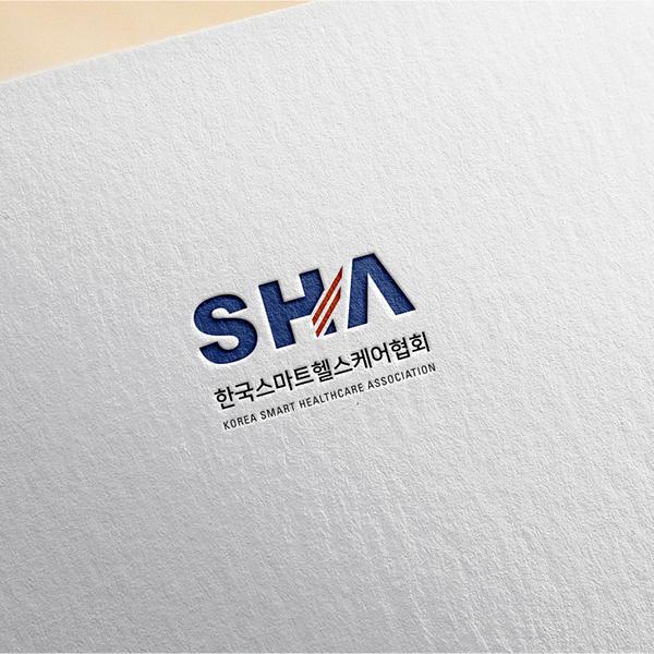 로고 + 명함   한국스마트헬스케어협회   라우드소싱 포트폴리오