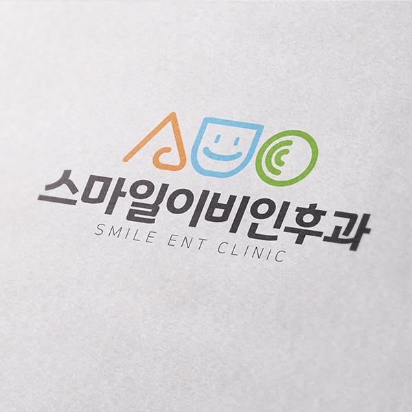 로고 + 명함 | 수원 호매실 이비인후과 ... | 라우드소싱 포트폴리오