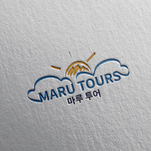 로고 + 명함   마루 투어 Maru Tours   라우드소싱 포트폴리오