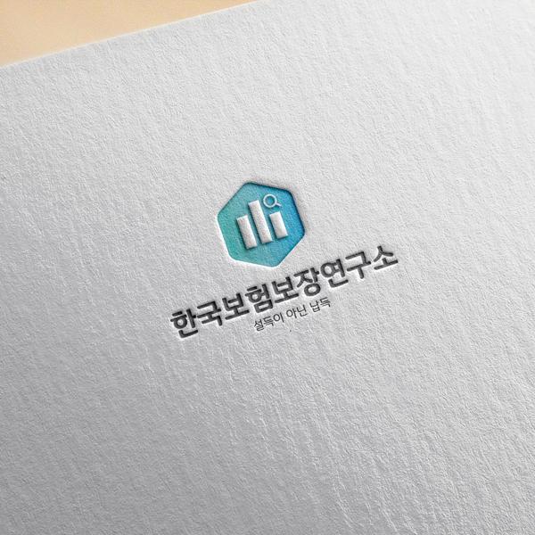 로고 + 명함   한국보험보장연구소   라우드소싱 포트폴리오