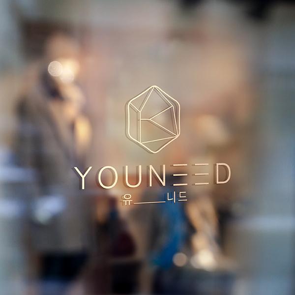 로고 디자인 | You Need (유니드) | 라우드소싱 포트폴리오