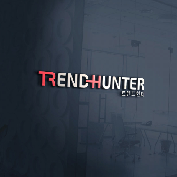 로고 디자인 | 트렌드헌터 | 라우드소싱 포트폴리오