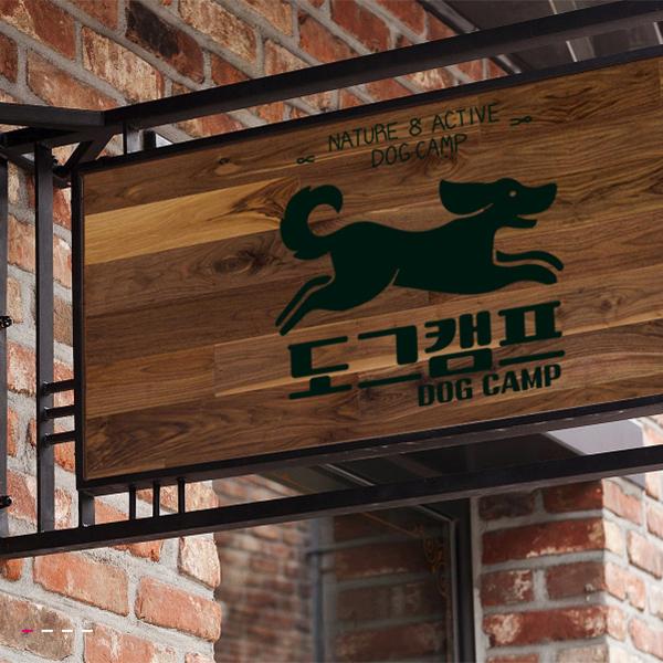 로고 디자인   도그캠프   라우드소싱 포트폴리오