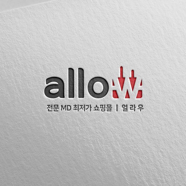 로고 디자인 | 휴먼웍스(Humanworks) | 라우드소싱 포트폴리오