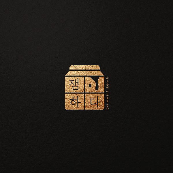 로고 디자인 | 모노도트 | 라우드소싱 포트폴리오