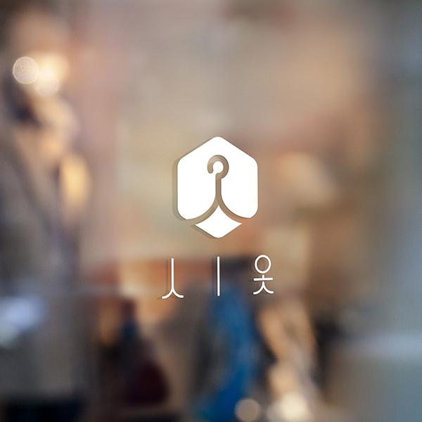 로고 + 명함   시옷   라우드소싱 포트폴리오