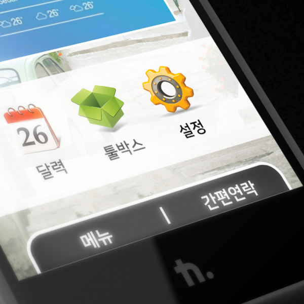 기타 디자인 | 핸드폰 배경화면 UI  | 라우드소싱 포트폴리오