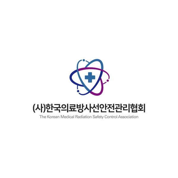 브랜딩 SET | (사)한국의료방사선안전관... | 라우드소싱 포트폴리오