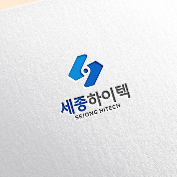 로고 + 간판 | 회사로고(CI), 간판(... | 라우드소싱 포트폴리오