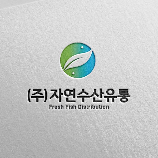 로고 + 명함 | 회사 CI 디자인 의뢰 | 라우드소싱 포트폴리오