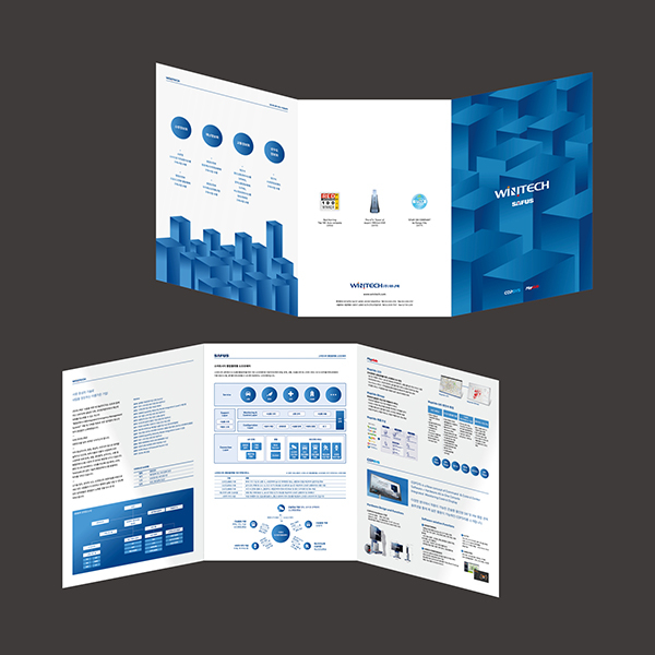 브로셔 / 리플렛 | 스마트시티 통합플랫폼 소... | 라우드소싱 포트폴리오