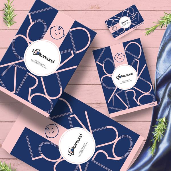 패키지 디자인 | FIVESENSES-오감 | 라우드소싱 포트폴리오