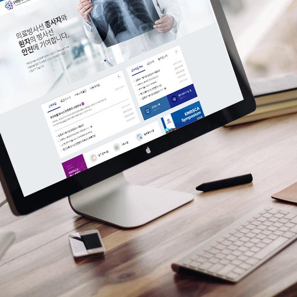 웹사이트 | (사)한국의료방사선안전관리협회 | 라우드소싱 포트폴리오