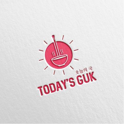 로고 디자인 | 국전문브랜드 오늘의국 로... | 라우드소싱 포트폴리오