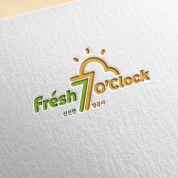 로고 디자인 | 샌드위치 납품 브랜드 로... | 라우드소싱 포트폴리오