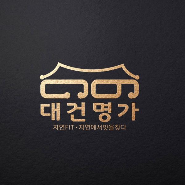 로고 + 명함 | 로고 +명함 디자인 의뢰 | 라우드소싱 포트폴리오