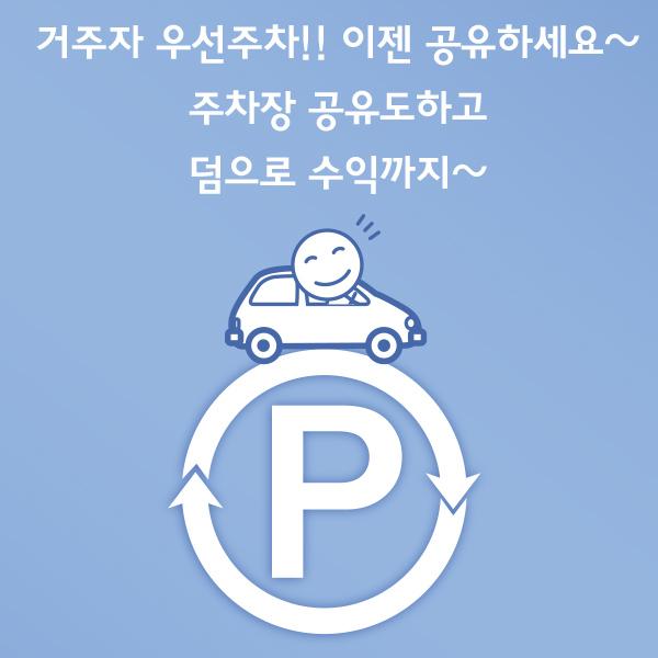 포스터 / 전단지 | 채움 주차장 현수막 디자... | 라우드소싱 포트폴리오