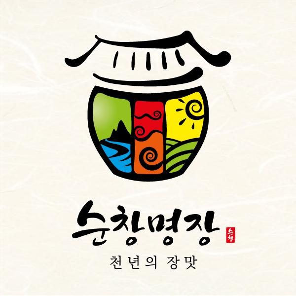 로고 + 네이밍   순창장류 소공인특화지원센터   라우드소싱 포트폴리오