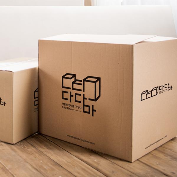 로고 디자인 | 플라스틱 상자 로고 디자... | 라우드소싱 포트폴리오