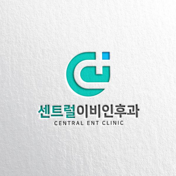 로고 + 간판 | 목동센트럴이비인후과 로고... | 라우드소싱 포트폴리오