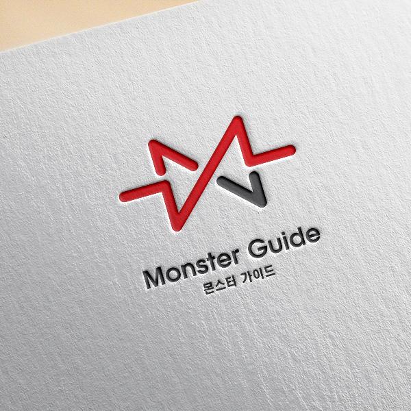 로고 디자인 | (주) 몬스터 가이드 | 라우드소싱 포트폴리오