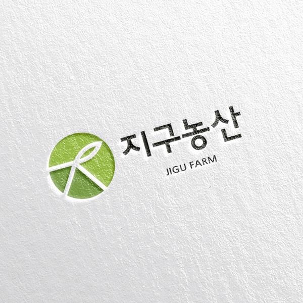 로고 디자인   지구농산   라우드소싱 포트폴리오