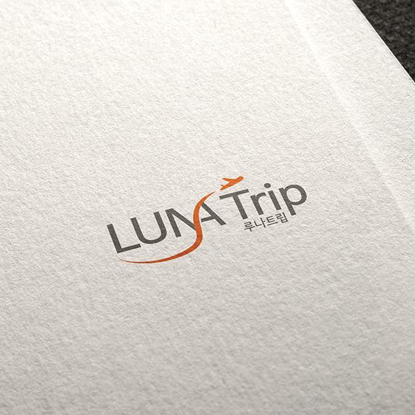로고 디자인 | 루나트립 | 라우드소싱 포트폴리오